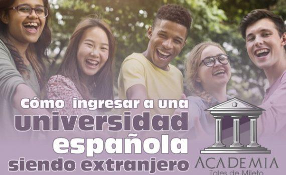 Cómo ingresar a una universidad española siendo extranjero