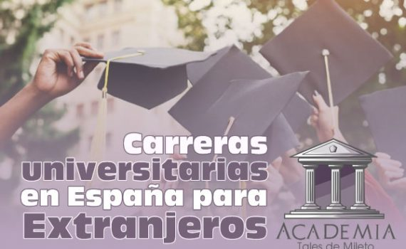 Carreras universitarias en España para extranjeros
